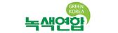 녹색연합바로가기