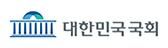 대한민국국회바로가기
