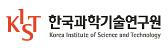 한국과학기술연구원바로가기