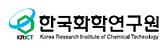 한국화학연구원바로가기