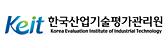 한국산업기술평가관리원바로가기