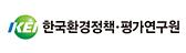 한국환경정책평가연구원바로가기