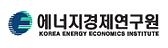 에너지경제연구원바로가기