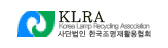 한국조명재활용협회바로가기